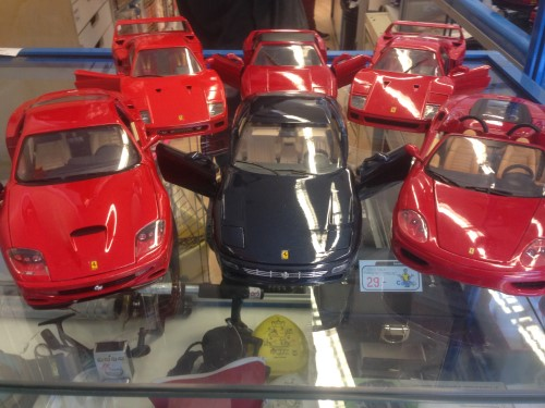 Ferrari de collection